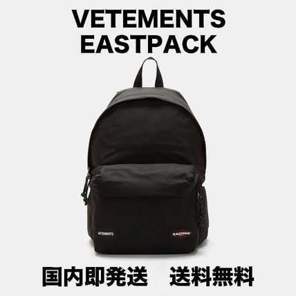 Nylon Collaboration Plain Backpacks