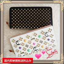 Christian Louboutin Panettone  Unisex Studded With Jewels Long Wallets