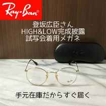 Ray Ban Unisex Round Optical Eyewear