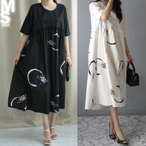 Flared U-Neck Long Short Sleeves Midi Elegant Style Dresses