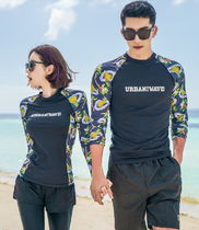 Tropical Patterns Unisex Beachwear