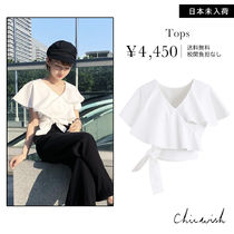 Chicwish Short Plain Cropped