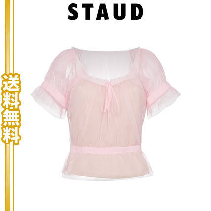Short Casual Style Plain Short Sleeves Cropped