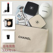 CHANEL TRAVEL Dryness Dullness Pores Freckle Face