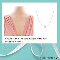 Tiffany & Co BY THE YARD Silver Office Style Fine