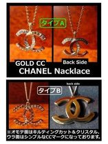 CHANEL Necklaces & Chokers