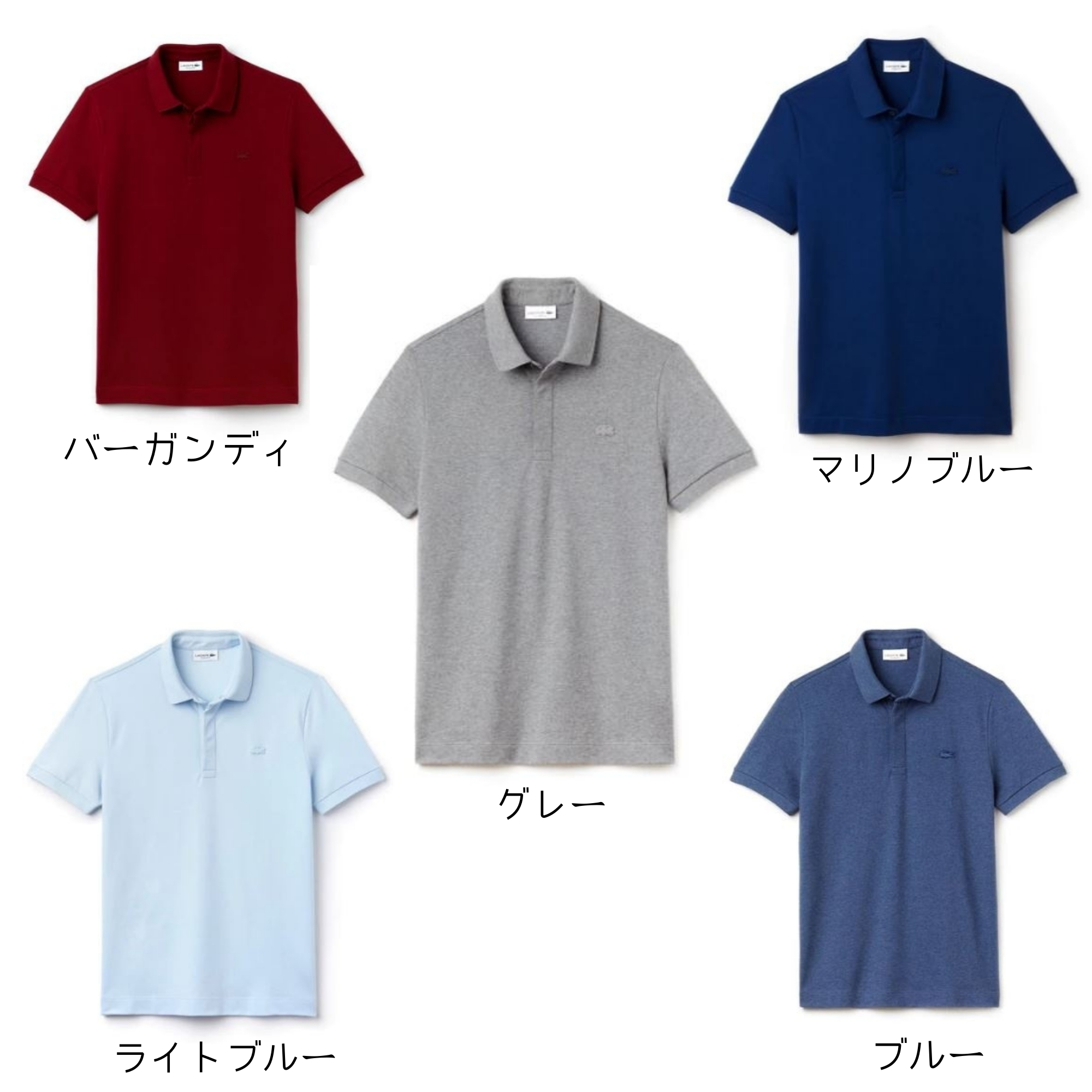 shop lacoste paris polo