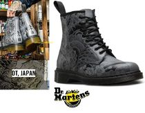 Dr Martens Street Style Plain Leather Boots