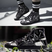 PUMA Camouflage Faux Fur Blended Fabrics Street Style