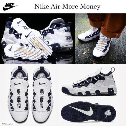 AIR MORE MONEY