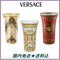VERSACE Home Party Ideas Gardening