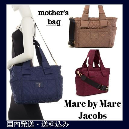 Street Style Mothers Bags
