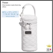 Nanan Unisex Baby Slings & Accessories