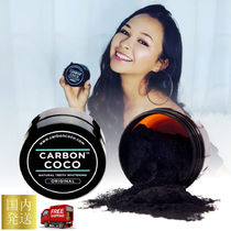 CARBON COCO Whitening