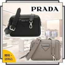 PRADA CONCEPT  Casual Style Blended Fabrics Plain Leather Shoulder Bags