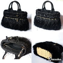 PRADA 2WAY Fringes Crossbody Straw Bags