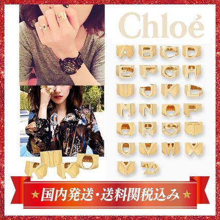 Casual Style Initial Brass Rings