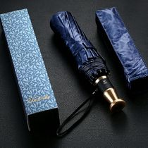 Unisex Umbrellas & Rain Goods