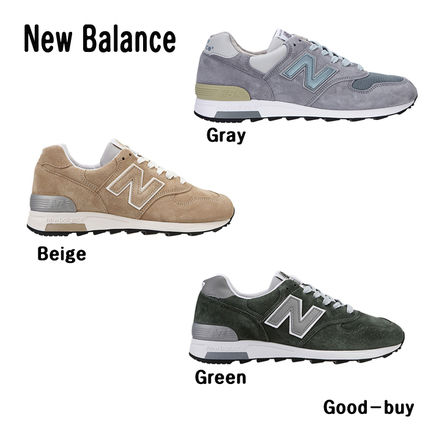 finest selection f4d77 2a191 New Balance 1400 Sneakers (M1400MG, M1400BE, M1400SB, NBPZ7S202G)