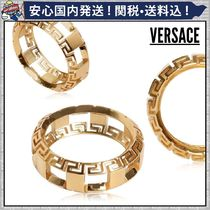 VERSACE Plain Rings