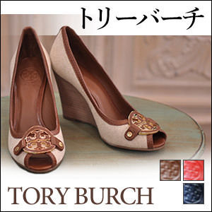 Tory Burch Open Toe Casual Style Leather Peep Toe Pumps & Mules