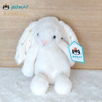 JELLYCAT New Born Baby Toys & Hobbies