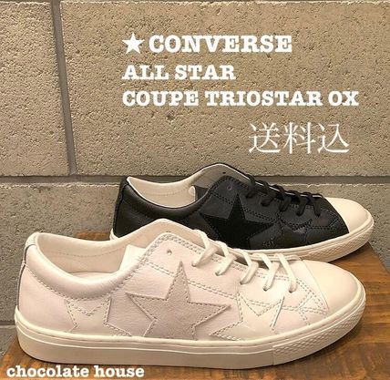 Star Unisex Plain Leather Sneakers