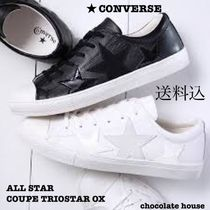 CONVERSE ALL STAR Star Unisex Plain Leather Sneakers