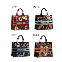 Christian Dior Casual Style A4 Leather Totes