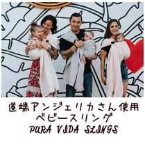 Pura Vida Unisex New Born Baby Slings & Accessories