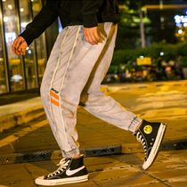 Stripes Denim Street Style Plain Joggers Jeans & Denim