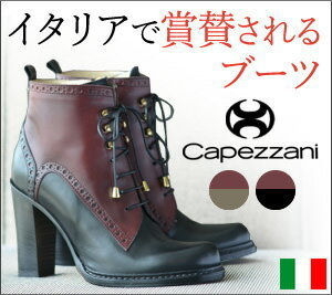 shop capezzani shoes