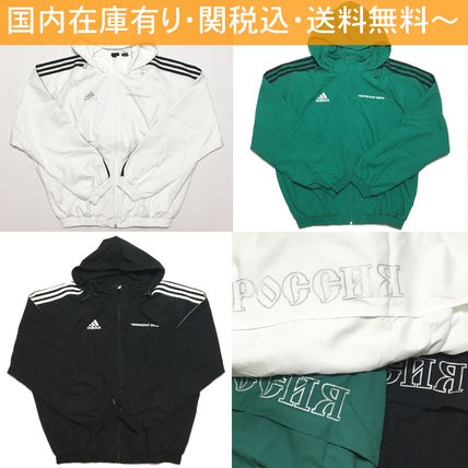 Street Style Collaboration Track Jackets