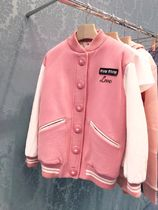 MiuMiu Short Casual Style Plain Leather Varsity Jackets