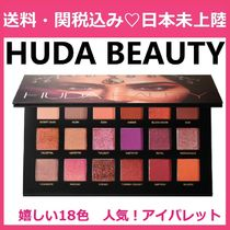 HUDA BEAUTY Eyes