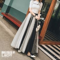 Flared Skirts Casual Style Bi-color Plain Long