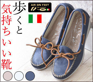 Round Toe Casual Style Plain Leather Loafer & Moccasin Shoes