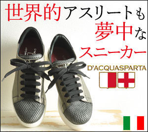 shop d'acquasparta shoes