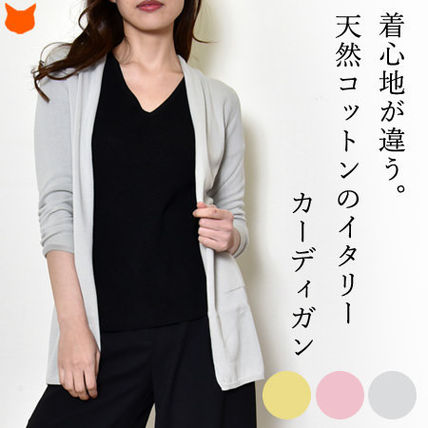 Long Sleeves Plain Cotton Long Office Style Cardigans