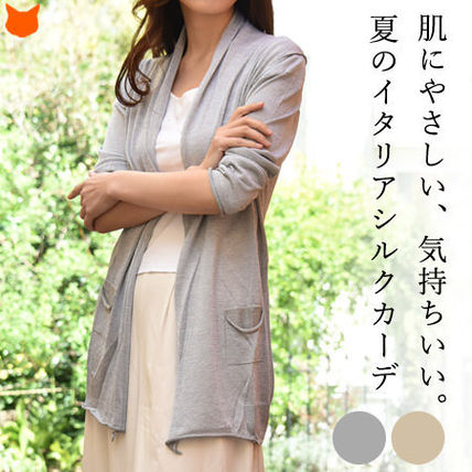 Silk Long Sleeves Plain Long Office Style Cardigans