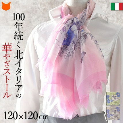 Flower Patterns Cashmere Formal Style  Accessories