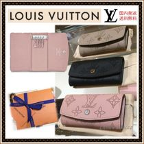 Louis Vuitton MAHINA Monogram Calfskin Keychains & Bag Charms