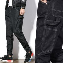 Unisex Street Style Plain Cotton Joggers Jeans & Denim