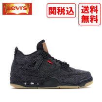 Levi's Street Style Collaboration Sneakers