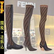 FENDI Monoglam Bi-color Leather Elegant Style Over-the-Knee Boots