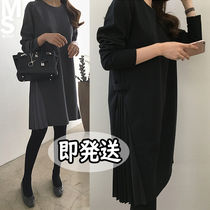 U-Neck Long Sleeves Plain Medium Elegant Style Dresses