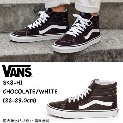 VANS SK8-HI 2018-19AW Unisex Suede Street Style Plain Sneakers by ... 2f555a74c