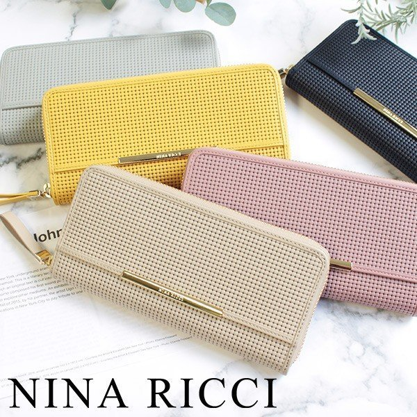 shop nina ricci accessories