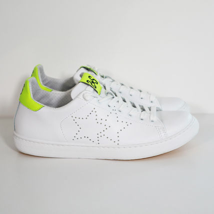 Star Street Style Plain Leather Sneakers