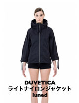 DUVETICA Short Plain Coats